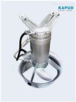 调节池旋进式潜水搅拌机QJB4/12-620/3-480