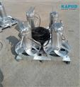 旋转式潜水搅拌机QJB1.5/8-400/3-740