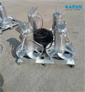 旋轉式潛水攪拌機QJB1.5/8-400/3-740