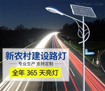 北京太阳能路灯生产厂家-8到15米可制定