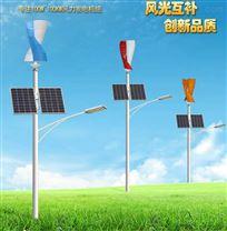 河北省路灯生产厂家-8到15米风光互补路灯