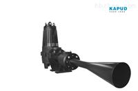 好氧池高效射流曝气机QSB1.5_水下曝气器