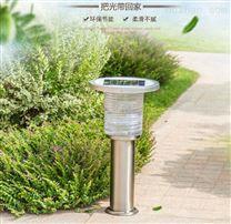 北京太阳能草坪灯厂家直销-可制定