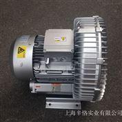 台湾环形风机 全风漩涡气泵