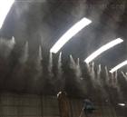 四川攀枝花廠礦企業廠房降塵設備