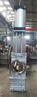(SCZ673F)气动穿透式插板阀
