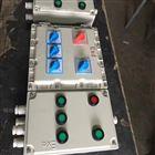 BJXIIC级防爆接线箱 低压防爆电器IP66