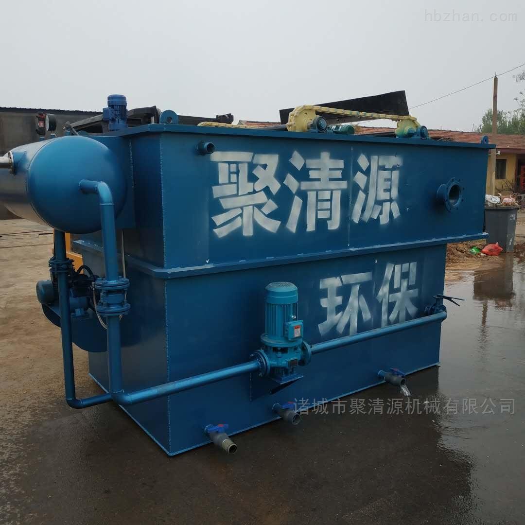 一体化污水处理设备厂家供应