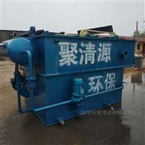 一体化污水处理设备厂家批发