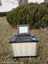内置电池便携式多功能烟尘烟气检测仪LB-70D