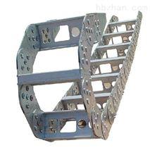 金屬拖鏈,鋼鋁拖鏈,電纜拖鏈