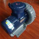 FB-7.5石油机械设备配套防爆高压鼓风机