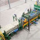 hc-20190726岩棉生产线 岩棉保温板生产设备厂家