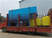 一体化污水处理设备混凝沉淀设备