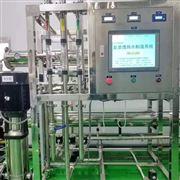 JHRO广州直饮水 化妆品厂纯水设备维护保养
