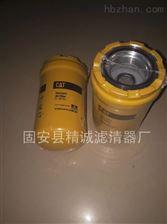 5I-8670X替代卡特機油濾芯
