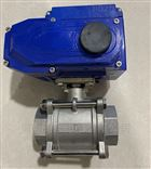 Q911F电动三片式内螺纹球阀