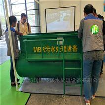 MBR膜一体化生活污水处理设备
