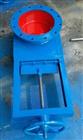 LC-I圆形插板阀