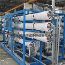 廠家供應醫療純水betway必威手機版官網 RO反滲透純水係統