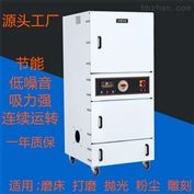 MCJC-1500切割残渣粉尘吸尘器