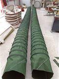 混凝土搅拌站卸料口防水耐磨帆布卸料布袋