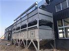 hc-20190729昊诚机械 废气处理设备 催化燃烧设备