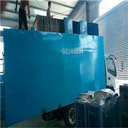 WSZ-A-1.5一体化污水处理装置