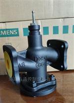 西门子两通蒸汽阀VVF53系列阀门,PN25