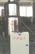 小型真空中药提取器库号:M208925