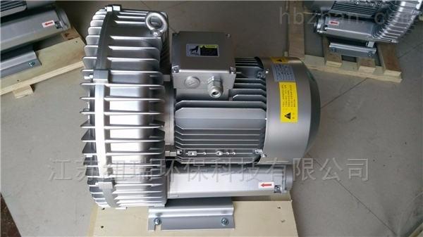 粉粒体输送4KW高压鼓风机