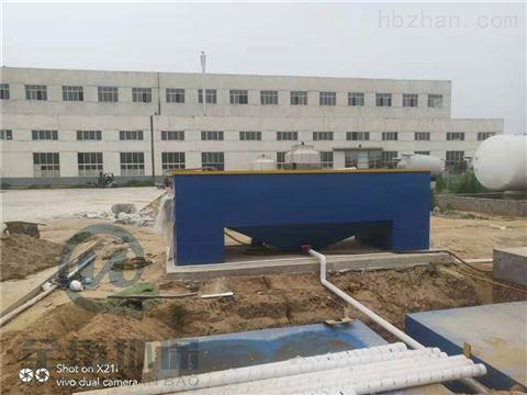 安慶醫院汙水處理betway必威手機版官網山東全偉betway必威體育app官網信息