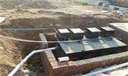 酒泉MBR膜地埋式污水处理设备安装维护山东全伟环保