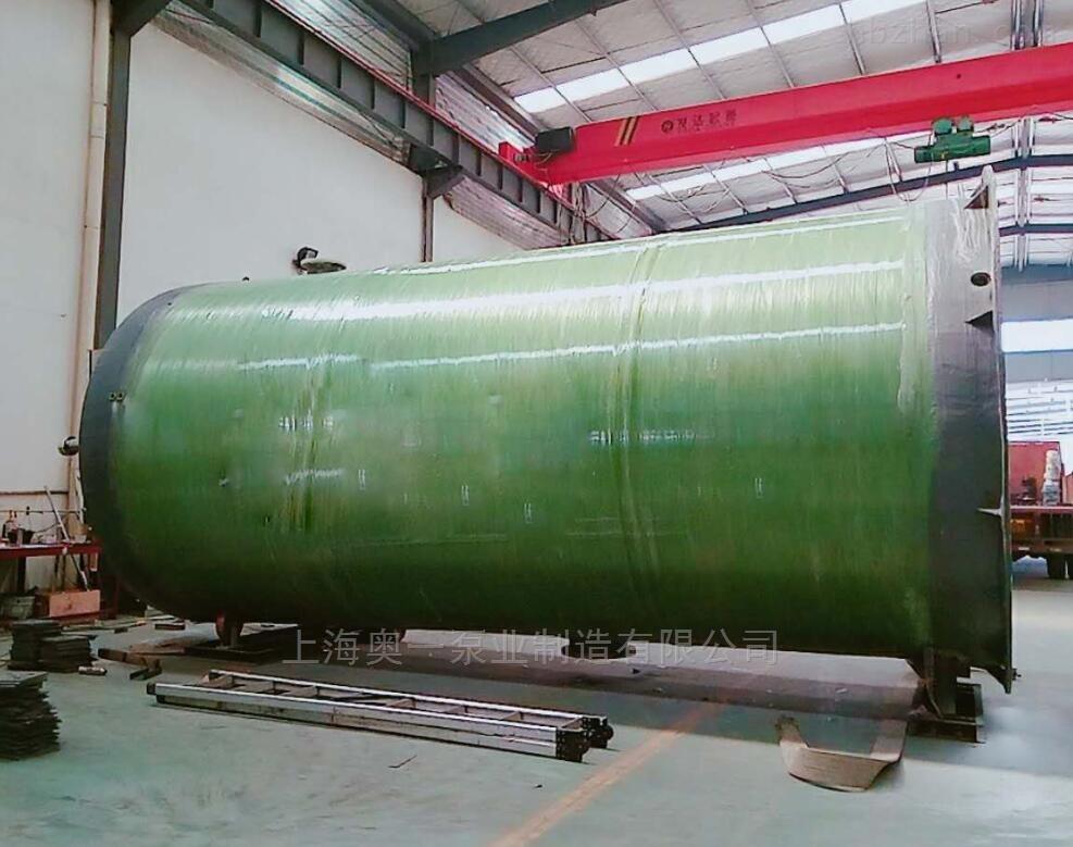 一体化玻璃钢污水提升泵站