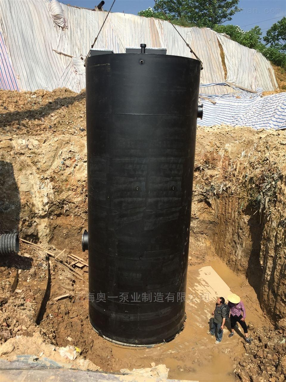 智能化污水提升泵站