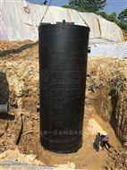 全自动污水提升泵站