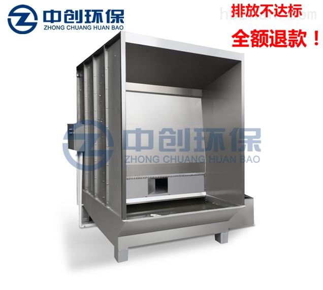 ZCXDT水帘旋流洗涤塔-喷漆处理-废气处理