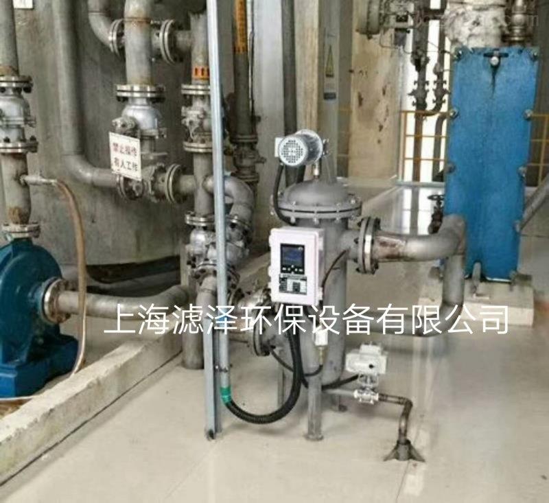 碳钢自清洗过滤器