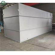 140d/t的一体化居民楼污水处理设备操作简单