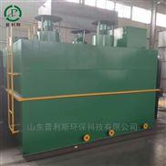140d/t的一体化新农村污水处理设备供应商