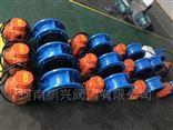 FSD941X可浸泡水里电动蝶阀IP68防水潜水型
