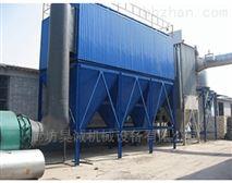 廠家直銷 MDC-96脈沖布袋除塵器