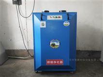 移动式焊烟净化器 单机脉冲除尘器环保设备