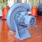 TB-201塑料吹膜机配套中压鼓风机