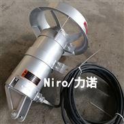 QJB0.75/6-220/3-740不锈钢潜水搅拌机