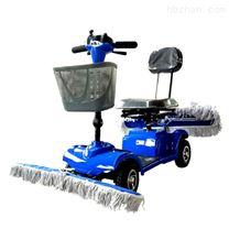 佳和清洁售 乐洁R210 驾驶式 电动尘推车