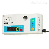 固定型氨氣NH3檢測儀