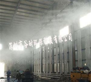 植物液喷雾除臭设备