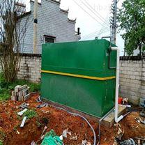 屠宰地埋式污水處理裝置