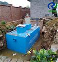 晋城生活污水处理设备